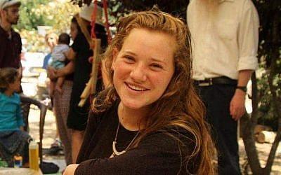 Les Pays-Bas admettent avoir financé 2 terroristes responsables du meurtre d'une adolescente israélienne