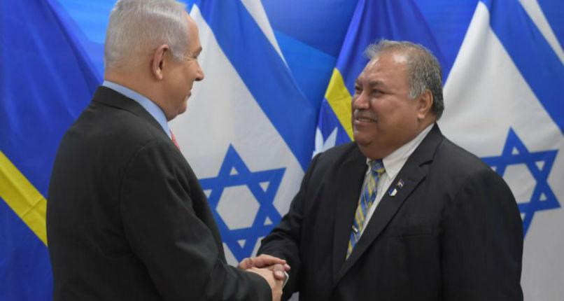 île pacifique de Nauru reconnaît Jérusalem