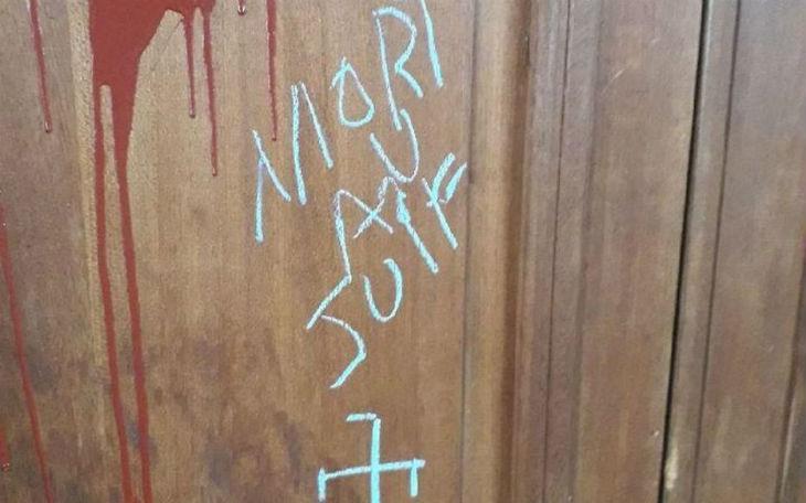 Une croix gammée et un appel à tuer des Juifs découverts sur la porte d'une école francilienne