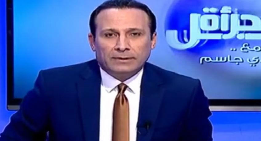 tv irakienne