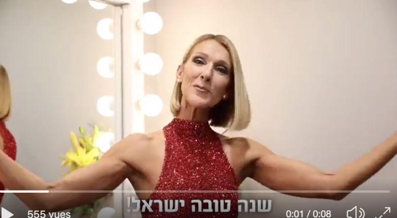 Céline Dion souhaite la bonne année aux Israéliens «Shana tova Israel» (Vidéo)