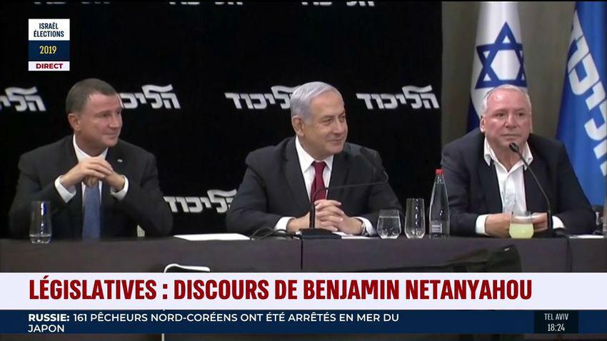 Egalité entre la droite et le gauche : Les partis de droite et orthodoxes pour un bloc de droite sous Netanyahou