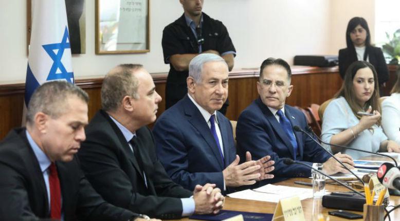 Netanyahu gouvernement