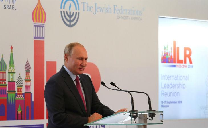 Vladimir Poutine : «Les russes et les israéliens sont une seule et même famille avec une histoire commune»