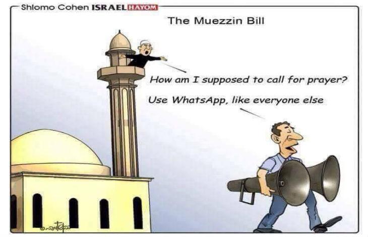 Pour implanter « les traditions islamiques » aux Pays-Bas, l'imam d'Amsterdam souhaite diffuser l'appel à la prière islamique par haut-parleurs