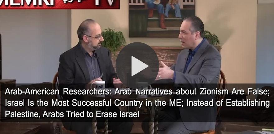 Des chercheurs arabes américains «Le narratif arabe est faux, Israël est le pays qui fonctionne le mieux au Moyen-Orient» (Vidéo)