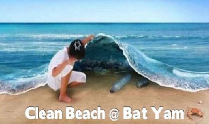 Clean Beach : des bénévoles israéliens de Bat Yam au secours de leurs plages