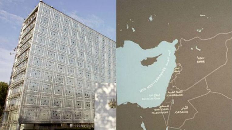 Quand l'Institut du Monde Arabe, financé par le Quai d'Orsay, raye Israël de sa carte