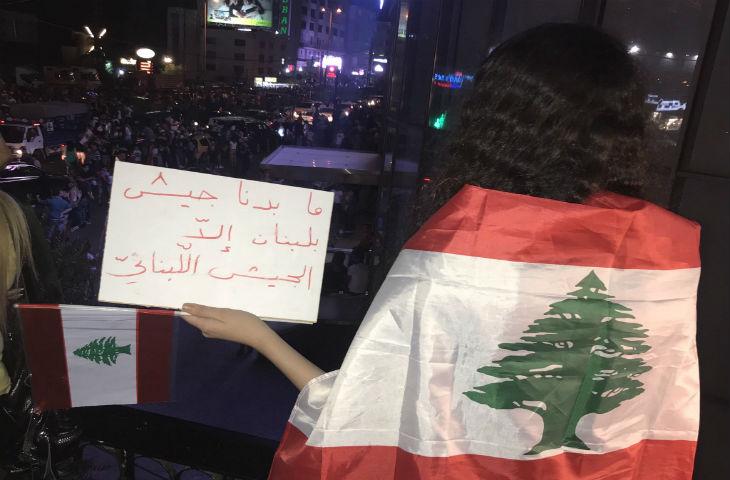 Les Libanais s'opposent au Hezbollah «même Israël ne laisse pas mourir de faim ses Arabes comme le Hezbollah le fait» (Vidéo)