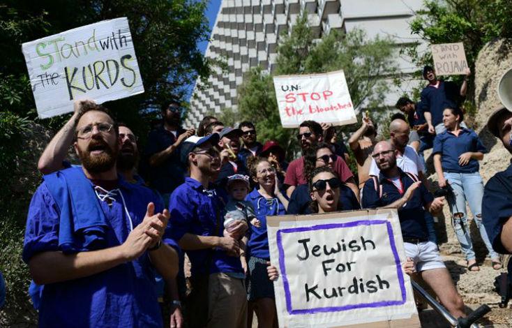 Manifestations en Israël pour dénoncer l'offensive turque contre les Kurdes