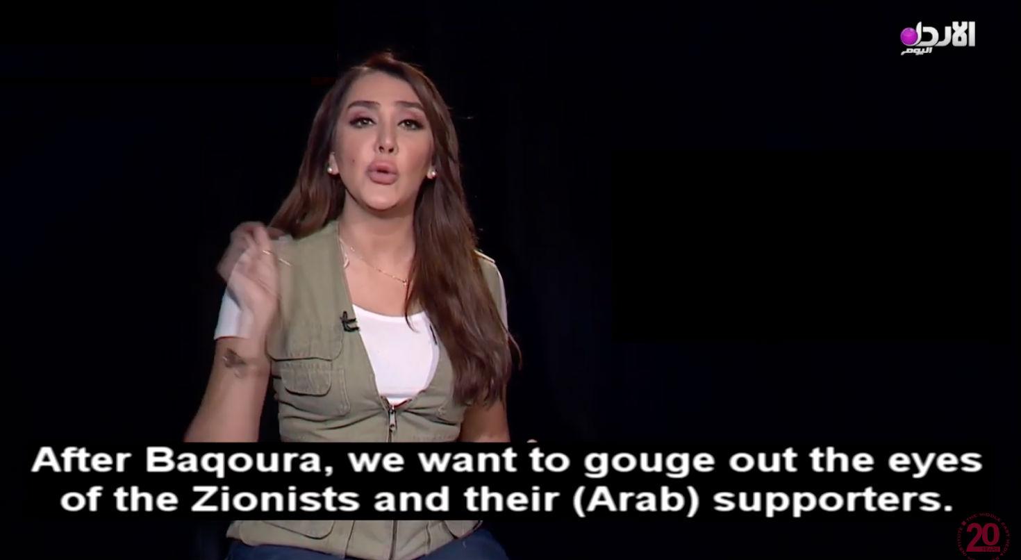 Une animatrice de télévision jordanienne «Nous voulons arracher les yeux des sionistes» (Vidéo)