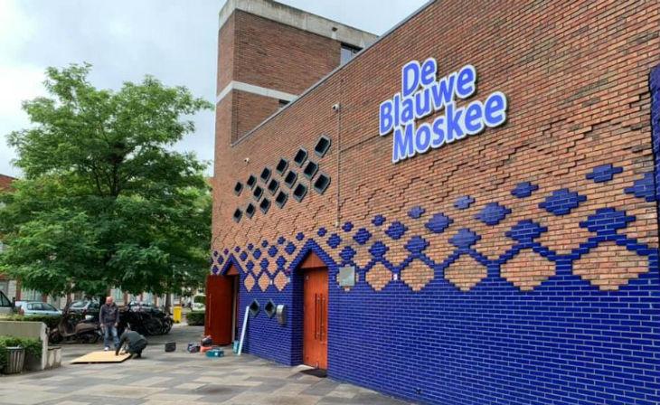 """Islamisation : Premier appel sonore à la prière du muezzin «les habitants d'Amsterdam s'habitueront davantage à la religion musulmane"""" (Vidéo)"""