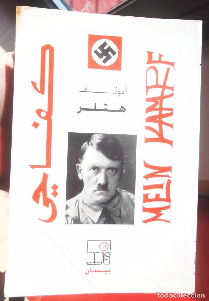 Mein Kampf et  «Les Protocoles» dans un salon du livre parrainé par l'UNESCO