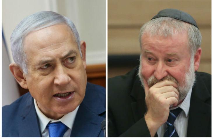 Coup d'état judiciaire : Le Parquet proposerait une amnistie totale à Benjamin Netanyahu s'il abandonnait son poste de 1er Ministre