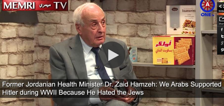 L'ancien ministre jordanien de la Santé «Nous, les Arabes, avons soutenu Hitler pendant la Seconde Guerre mondiale parce qu'il haïssait les Juifs» (Vidéo)