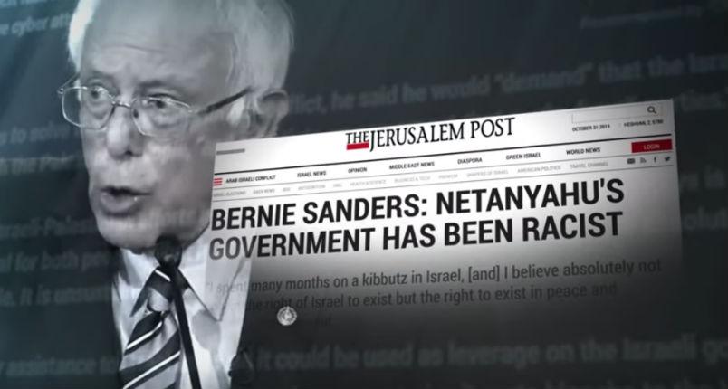 Etats Unis: Les Juifs républicains lancent une campagne de 10 millions de dollars au titre de «honte aux candidats démocrates» (Vidéo)