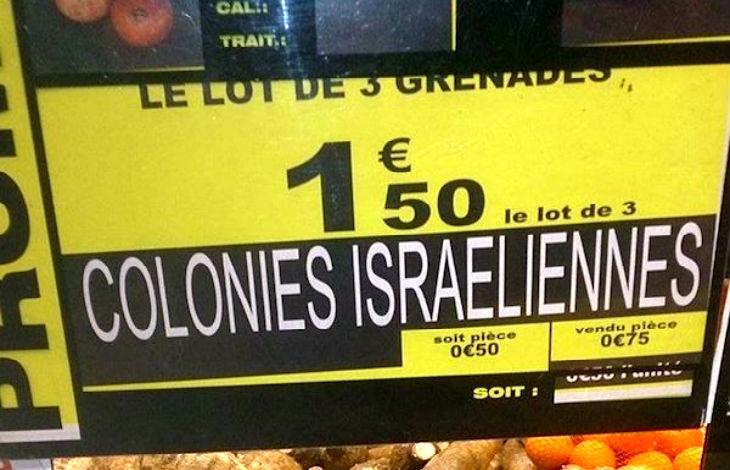 Les Pays-Bas s'opposent et jugent «injuste» et «discriminatoire» la décision de l'UE sur l'étiquetage des produits israéliens de Judée Samarie. La France est le seul pays à l'appliquer…