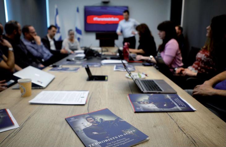 Des journalistes d'Arabie Saoudite, du Koweït, d'Irak et d'Égypte en tournée en Israël