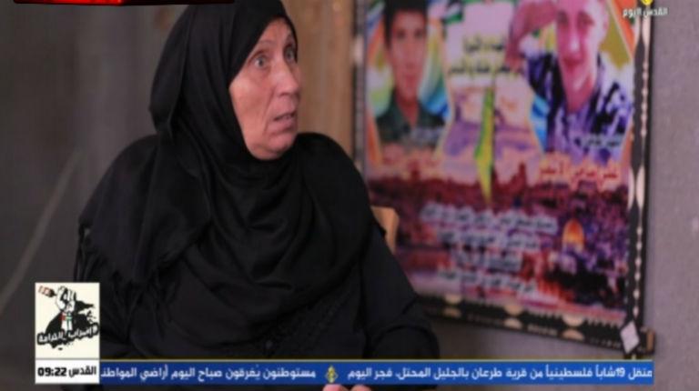 La mère d'un terroriste palestinien : «Chaque mère palestinienne devrait encourager ses enfants au djihad» (Vidéo)