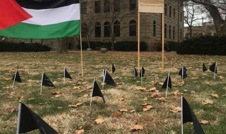 Etats-Unis: des organisations proches du BDS ont érigé un mémorial dans l'enceinte d'un Institut universitaire à la mémoire des terroristes du Jihad Islamique