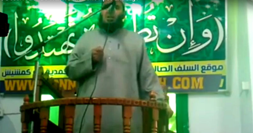 Pour l'imam Iyhab Bayan : «Les Juifs ont mérité d'être transformés en singes et en porcs» (Vidéo)