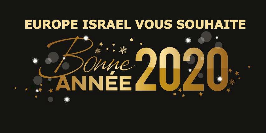 Europe Israël vous souhaite une bonne année 2020