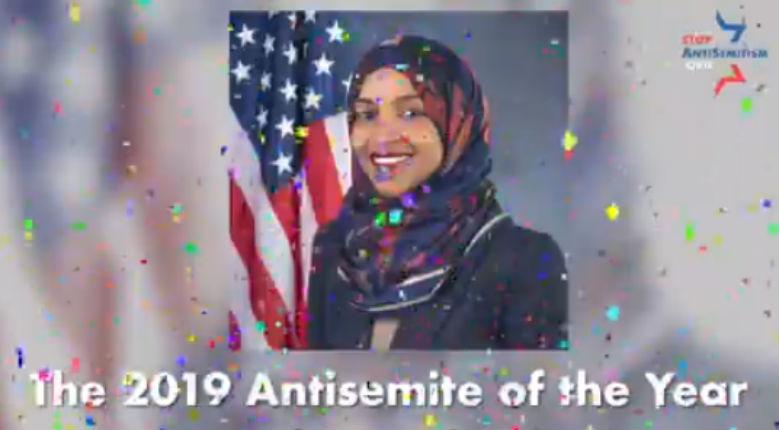 Etats Unis: La démocrate islamiste Ilhan Omar remporte le prix de «l'Antisémite de l'année 2019»