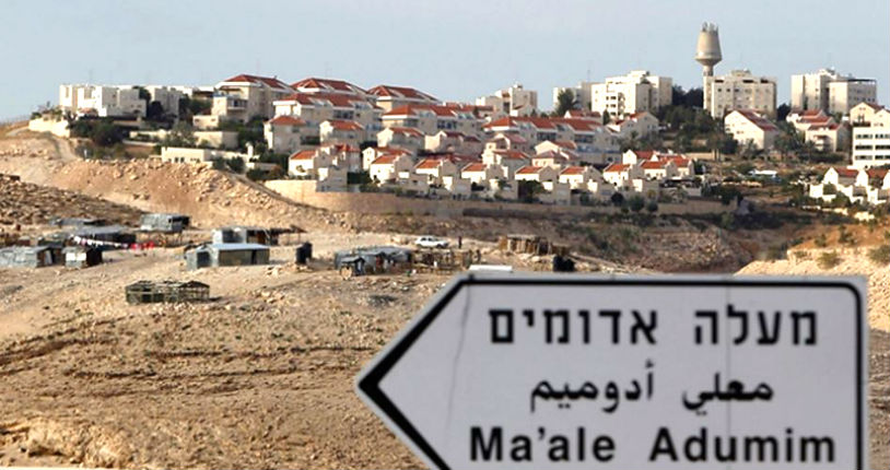 Netanyahu annoncera l'annexion de Maale Adumim la semaine prochaine. Mahmoud Abbas veut révoquer les accords d'Oslo