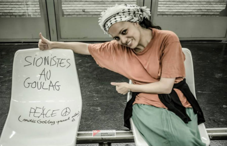 L'islamiste radicale Houria Bouteldja, pro-terroriste, menace de mort Caroline Fourest