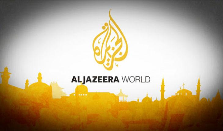 Sondage Aljazeera : 82% des sondés estiment qu'Israël est plus «avancé, développé, démocratique et prospère» que les pays arabes