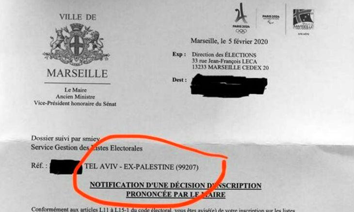 Pour la mairie de Marseille Israël n'existe pas, Tel Aviv est située dans «l'ex-Palestine» !