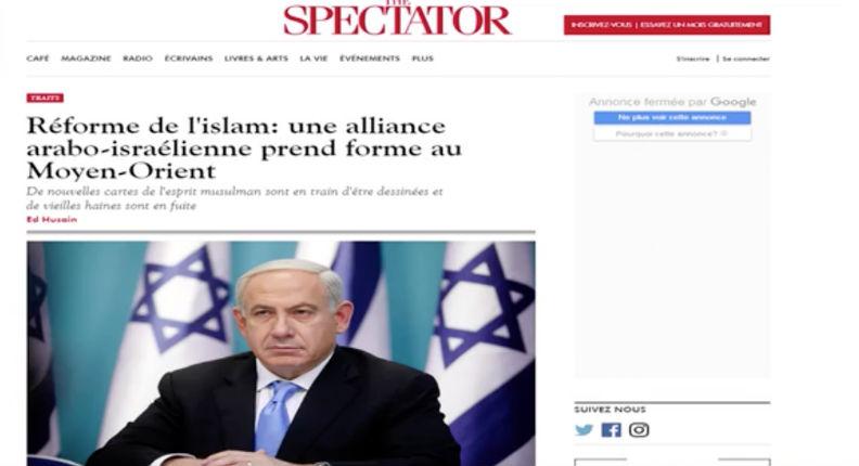 Grâce à Netanyahu, une alliance arabo-israélienne prend forme, des rencontres ont eu lieu à la Maison Blanche