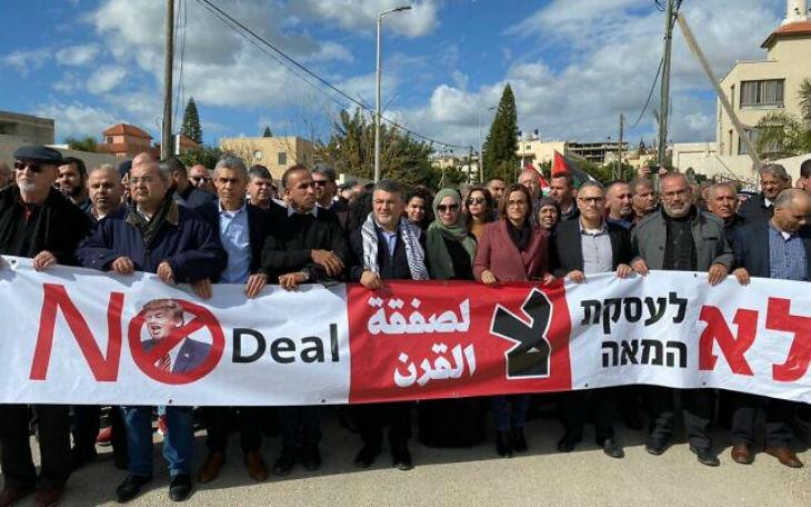 Ce que les médias ne disent pas : 250 000 arabes israéliens refusent de quitter Israël pour être intégrés au futur Etat palestinien prévu par le plan de paix