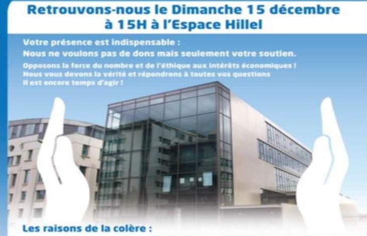 Colère à Lyon : Le FSJU décide de vendre le Centre Culturel Juif à un promoteur sans informer la communauté juive