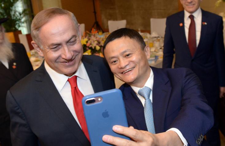 Le président de groupe Alibaba vient en soutien à Israël face au Coronavirus