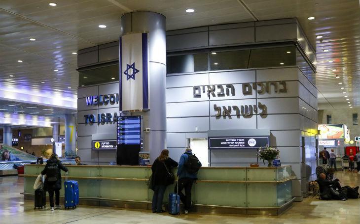 Israël: le gouvernement reporte l'entrée des touristes au mois d'août
