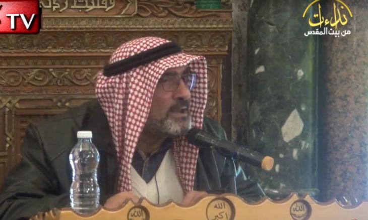 Sermon à la mosquée Al-Aqsa : «Il est temps d'annoncer le califat, de libérer Jérusalem, de partir à la conquête de Rome, de la Maison Blanche et du monde» (Vidéo)