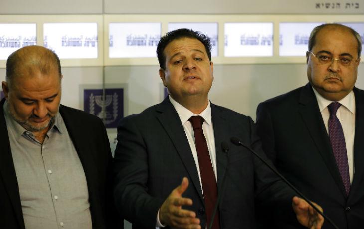 Israël: Gantz confie la présidence de la commission du travail, du bien-être et de la santé à la liste arabe anti-israélienne !