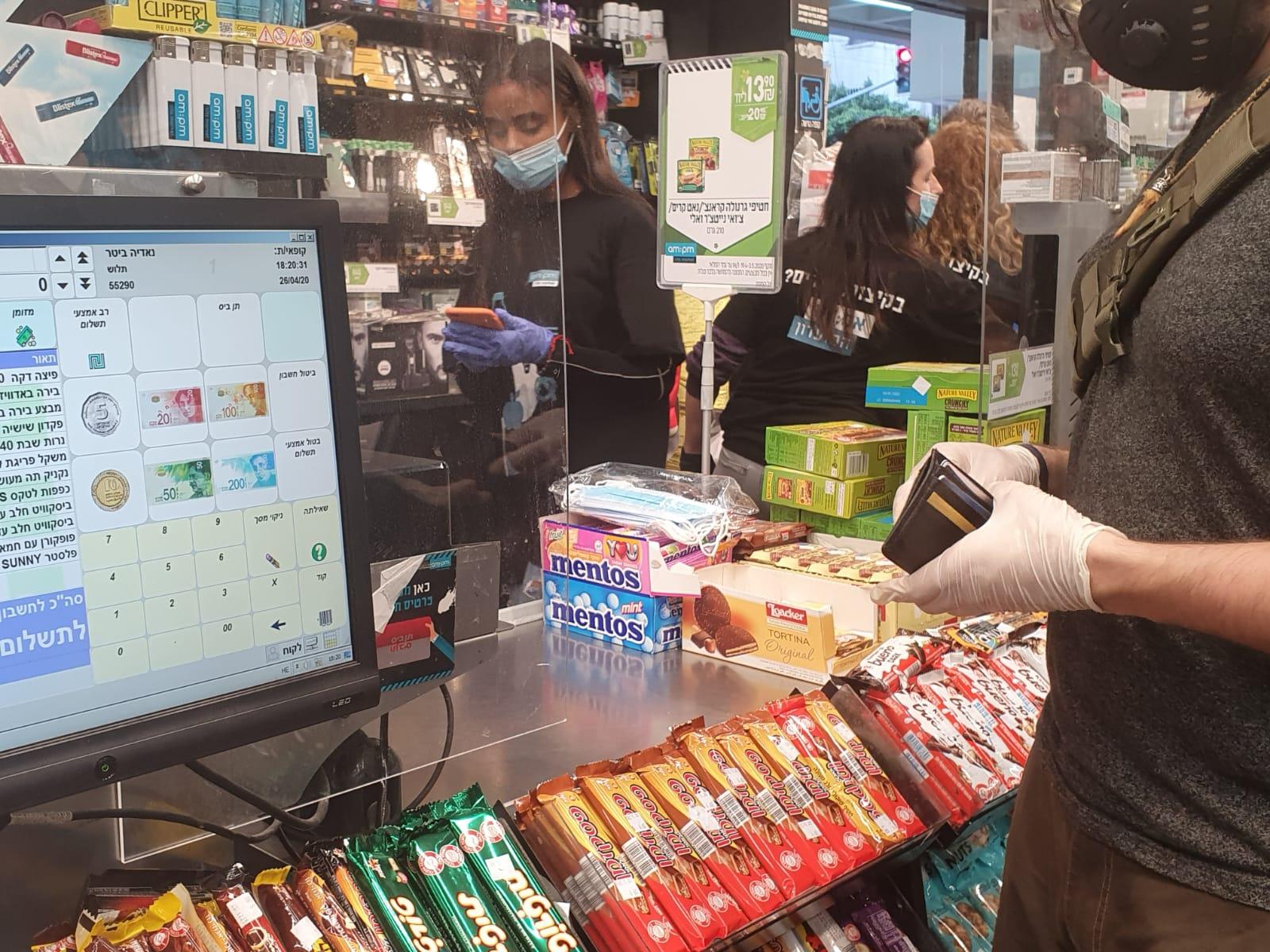 Israel : depuis un mois, les masques sont en vente libre dans les pharmacies et les supermarchés
