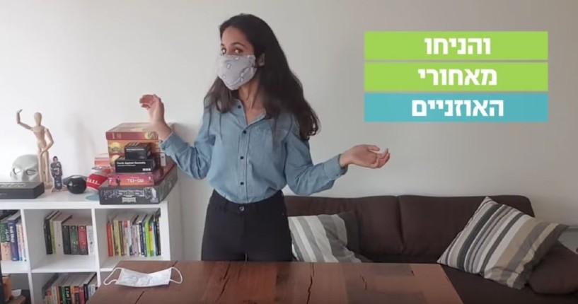 Comment fabriquer son masque : la méthode israélienne comparée à la méthode française… (Vidéo)