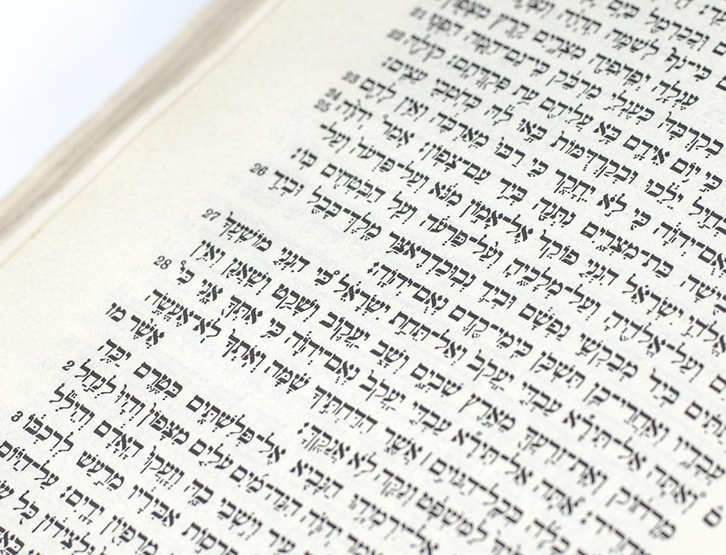 Covid-19, actualité et messianisme. Par Frédéric Sroussi