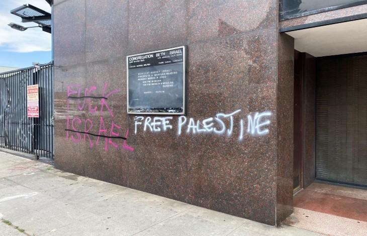 Etats-Unis : L'extrême-gauche antisémite profite des émeutes pour vandaliser une synagogue. Trump «Nous ne pouvons pas laisser un petit groupe de criminels détruire nos villes» (Vidéo)
