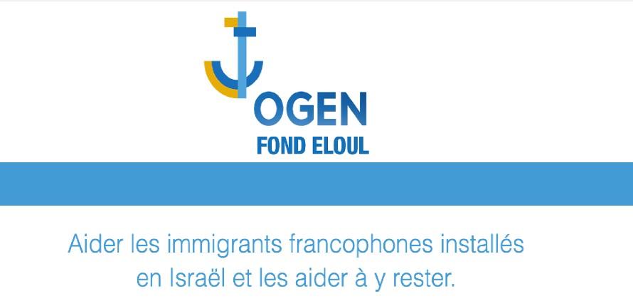 Un fonds spécial pour aider les francophones israéliens touchés par la crise du coronavirus