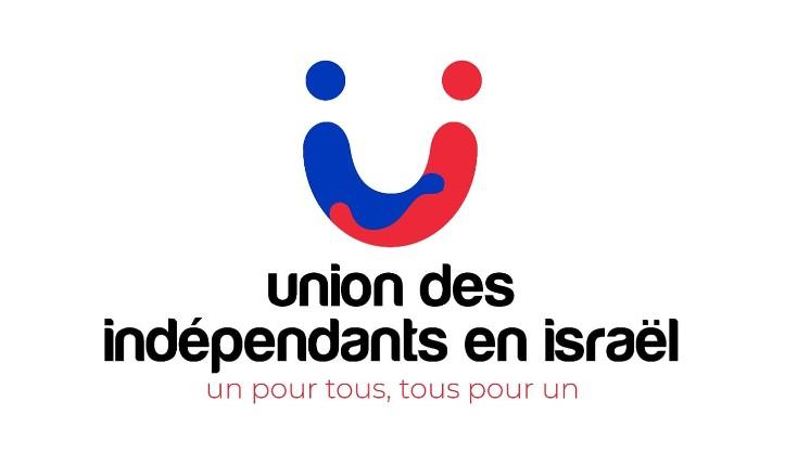 Union des Indépendants en Israël : tous solidaires, parce que l'union fera notre force