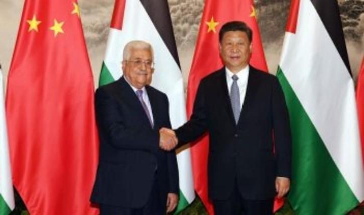 Judée Samarie : la Chine affirme au Conseil de sécurité de l'ONU qu'elle soutient «la juste cause palestinienne»