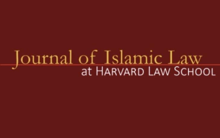 Etats-Unis: l'université de Harvard va lancer son «Journal de la charia»