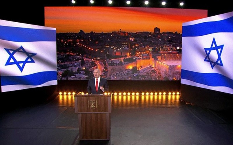 Discours du Premier ministre Netanyahu à l'Assemblée générale des Nations-unies
