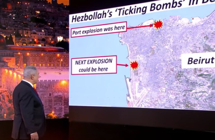 Netanyahu aux Nations Unies «Voici la prochaine explosion de Beyrouth. Vous devez agir maintenant»