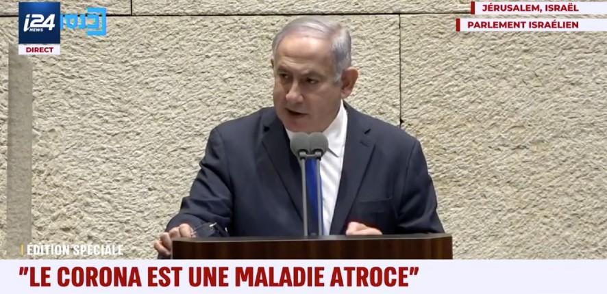Netanyahu vaccin covid en israel