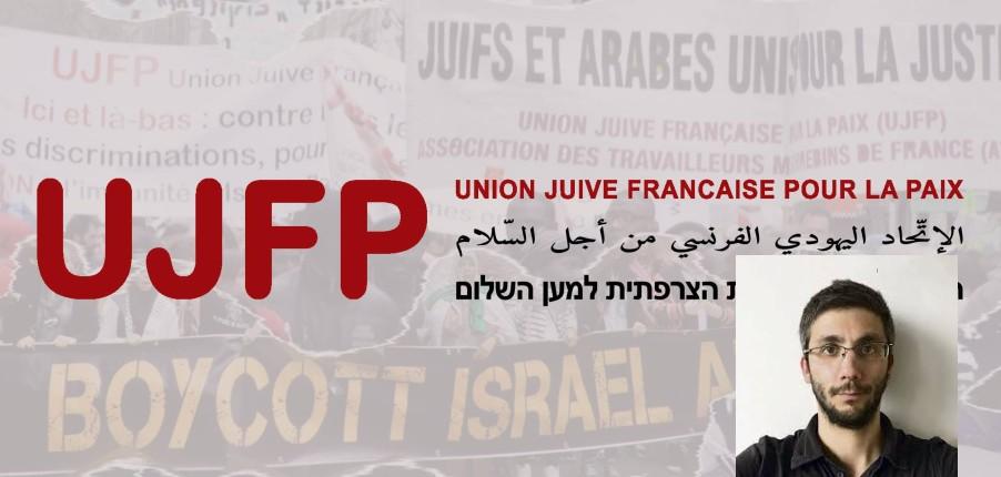 Scandaleuse comparaison des islamo-gauchistes de l'UJFP entre Vichy qui dissout les organisations juives et Macron qui veut dissoudre le CCIF et BarakaCity